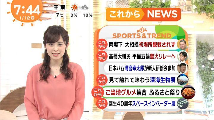2018年01月12日久慈暁子の画像34枚目