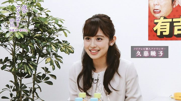 kujiakiko20170605_16.jpg