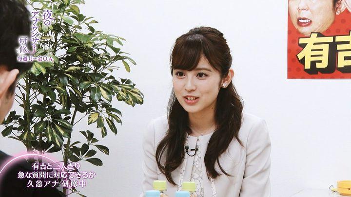 kujiakiko20170605_21.jpg