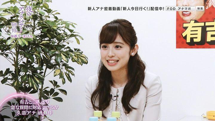 kujiakiko20170605_28.jpg
