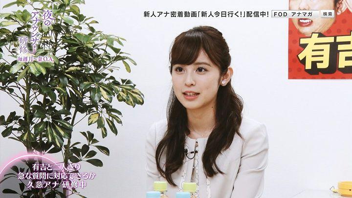 kujiakiko20170605_29.jpg