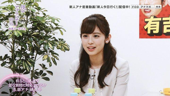 kujiakiko20170605_30.jpg
