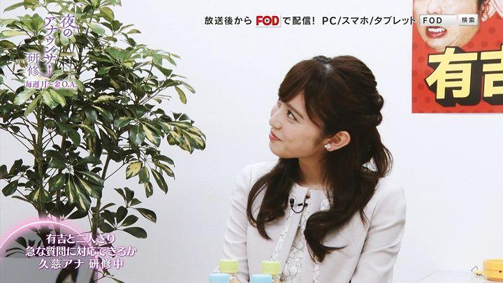 kujiakiko20170605_32.jpg