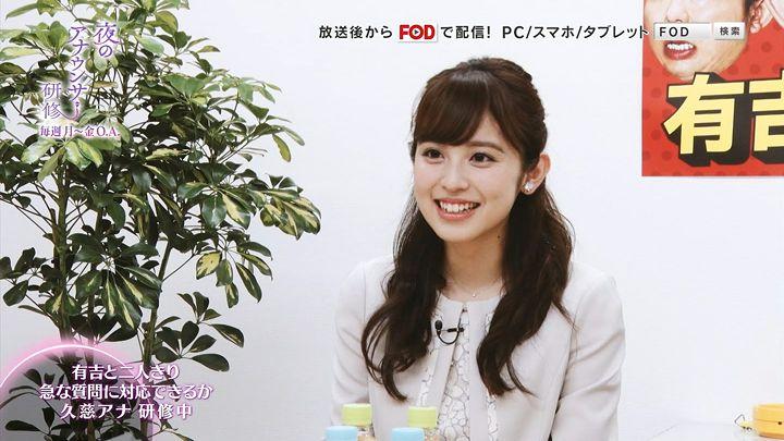 kujiakiko20170605_33.jpg