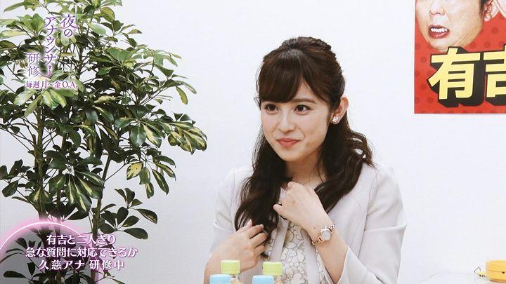 kujiakiko20170607_09.jpg