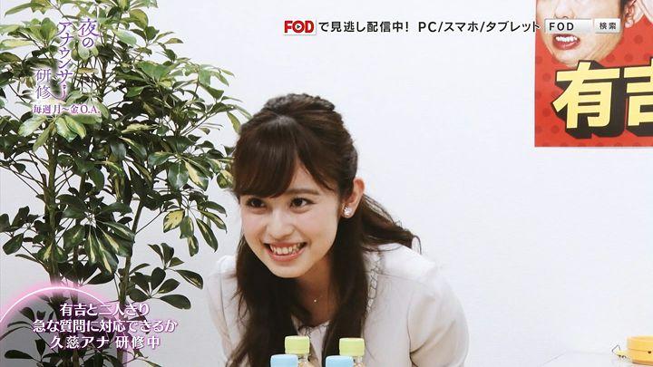 kujiakiko20170607_25.jpg