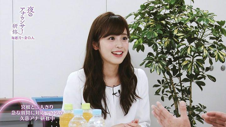 kujiakiko20170619_04.jpg