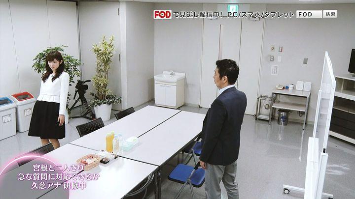 kujiakiko20170619_06.jpg