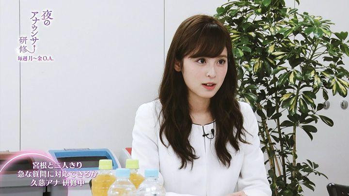 kujiakiko20170621_05.jpg