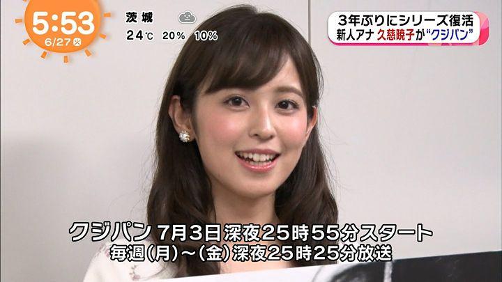 kujiakiko20170627_17.jpg