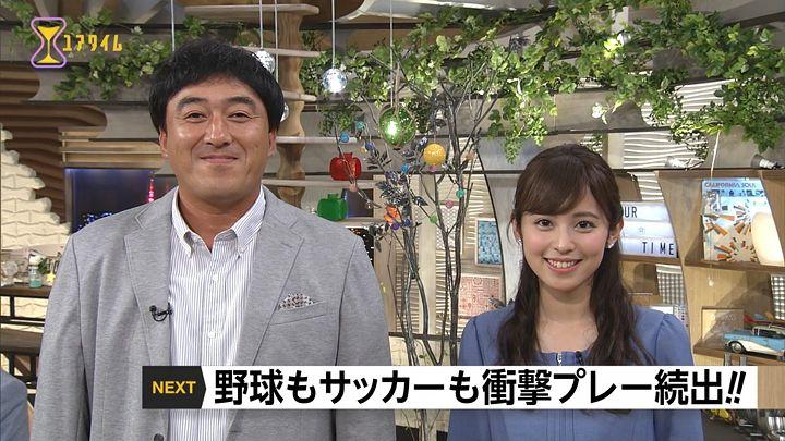 kujiakiko20170629_04.jpg