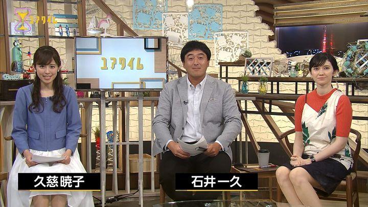 kujiakiko20170629_05.jpg