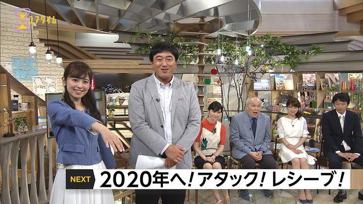 kujiakiko20170629_29.jpg
