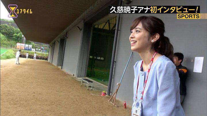 kujiakiko20170630_13.jpg