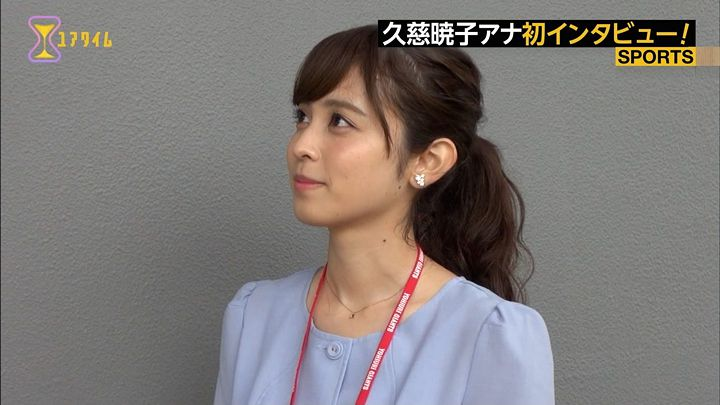 kujiakiko20170630_16.jpg