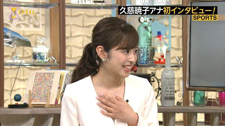 kujiakiko20170630_18.jpg