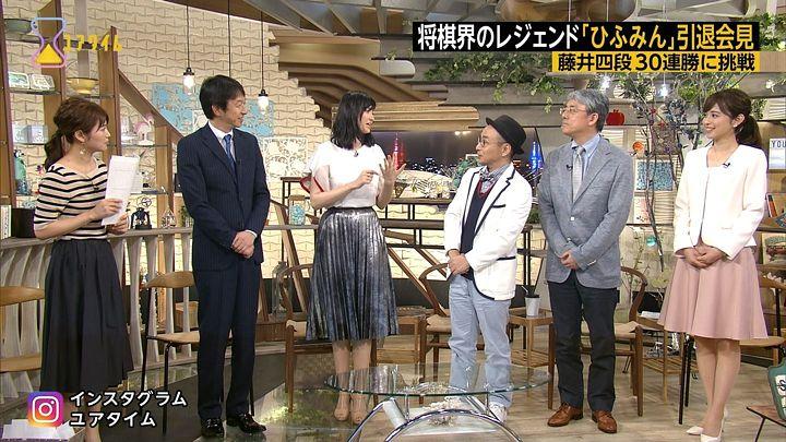 kujiakiko20170630_32.jpg