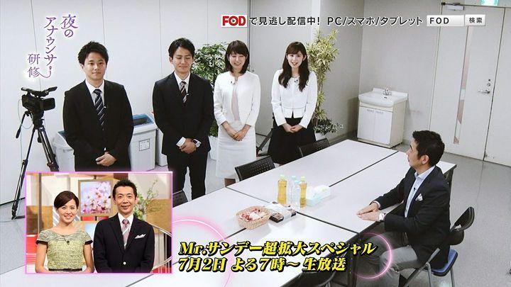 kujiakiko20170630_38.jpg
