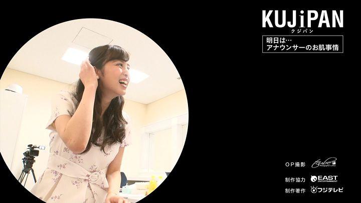 kujiakiko20170704_10.jpg