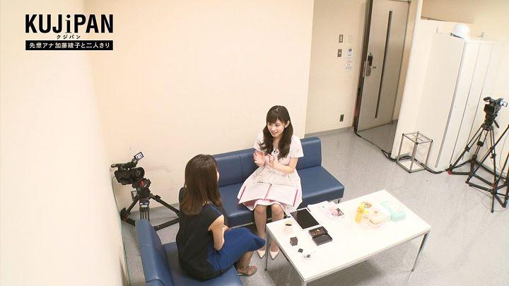 kujiakiko20170705_06.jpg