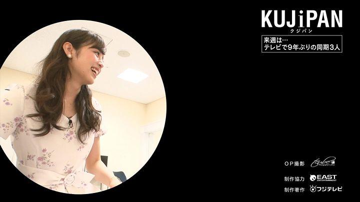 kujiakiko20170707_24.jpg