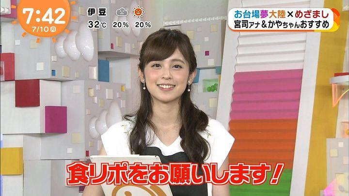 kujiakiko20170710_07.jpg