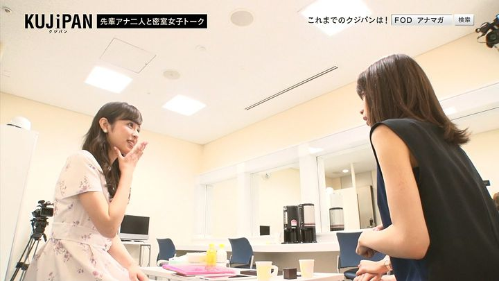 kujiakiko20170710_22.jpg