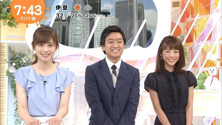 kujiakiko20170711_14.jpg