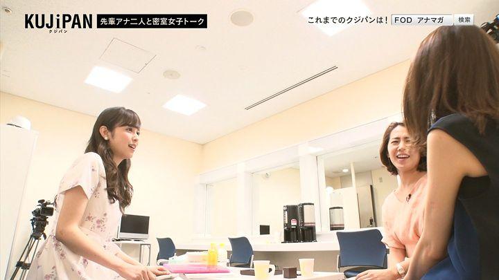 kujiakiko20170711_20.jpg