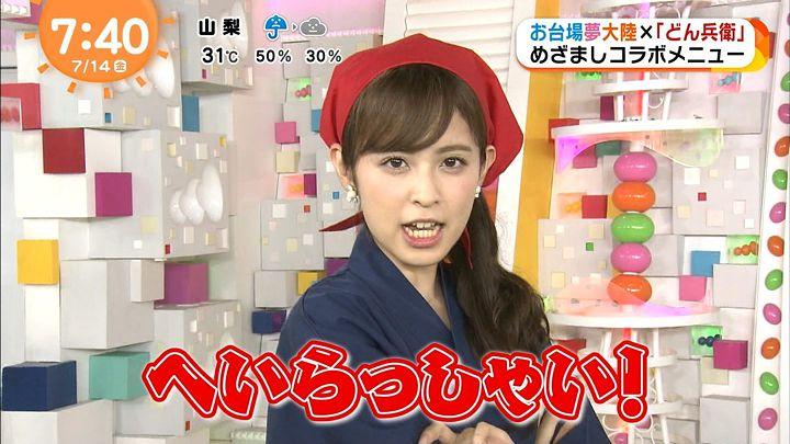 kujiakiko20170714_02.jpg