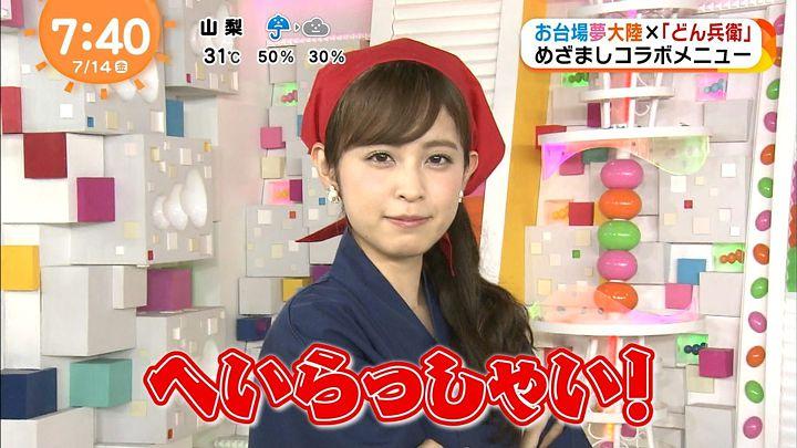 kujiakiko20170714_03.jpg
