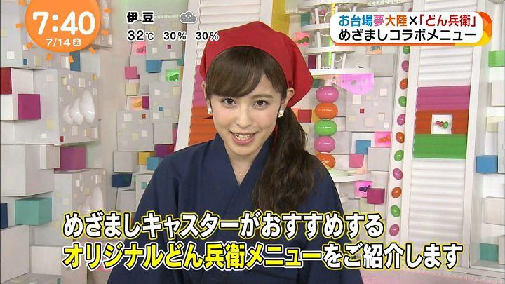 kujiakiko20170714_05.jpg