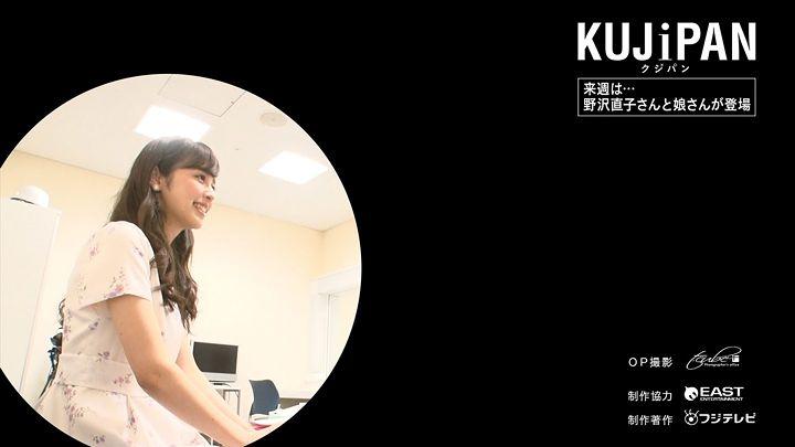 kujiakiko20170714_14.jpg