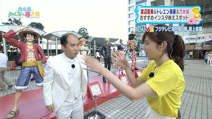 kujiakiko20170715_04.jpg