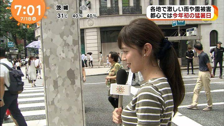 kujiakiko20170718_06.jpg