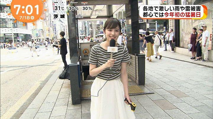 kujiakiko20170718_07.jpg