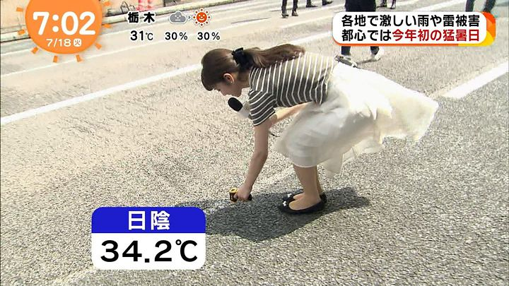 kujiakiko20170718_09.jpg