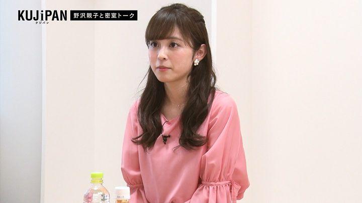 kujiakiko20170720_02.jpg