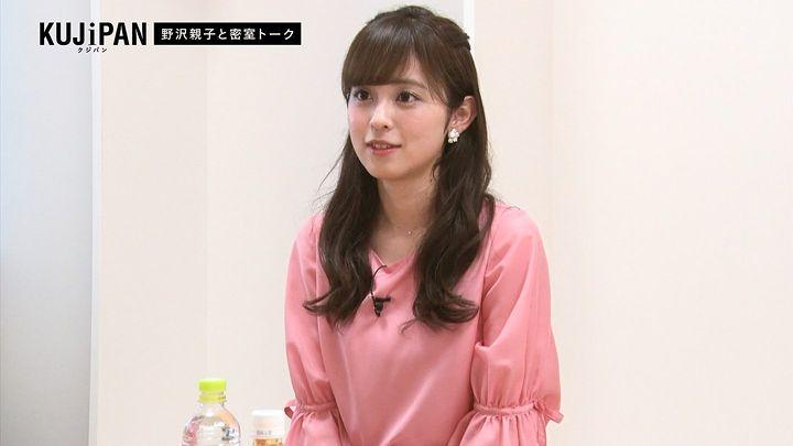 kujiakiko20170720_04.jpg