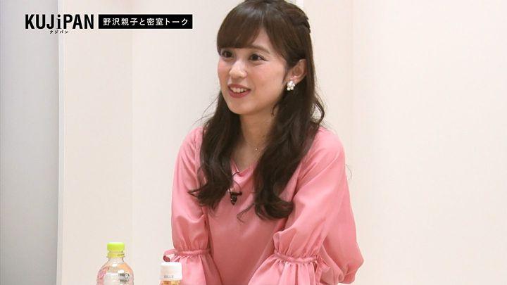 kujiakiko20170721_05.jpg