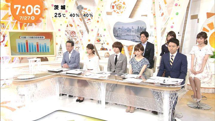 kujiakiko20170727_02.jpg