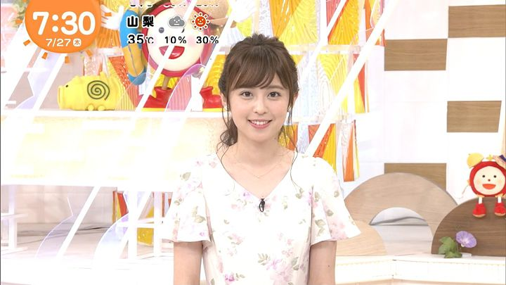 kujiakiko20170727_05.jpg
