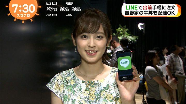 kujiakiko20170727_07.jpg