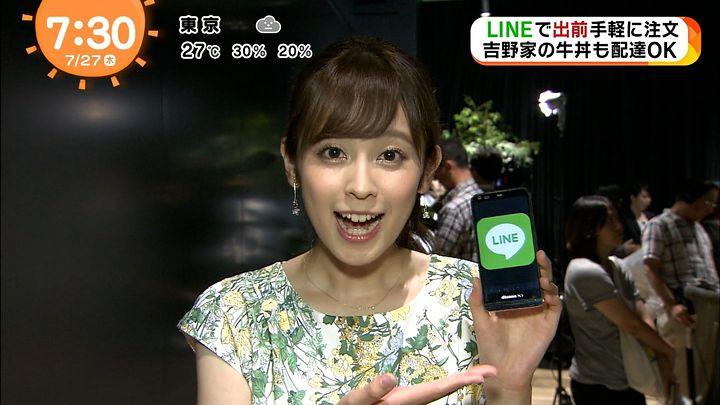 kujiakiko20170727_10.jpg