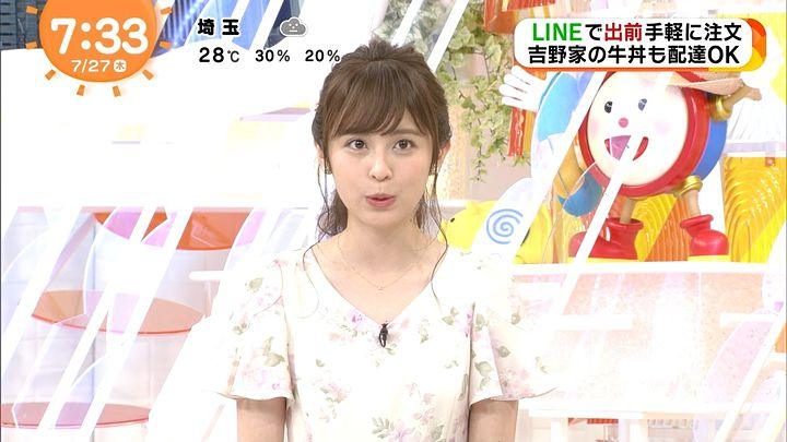 kujiakiko20170727_25.jpg