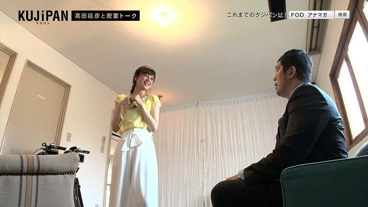 kujiakiko20170727_52.jpg