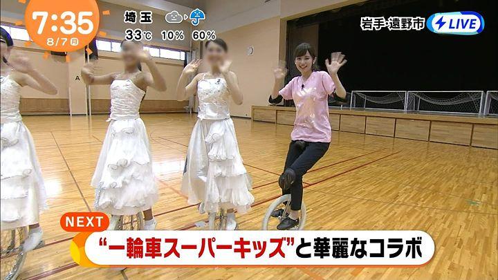 kujiakiko20170807_01.jpg