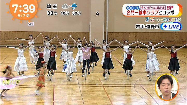 kujiakiko20170807_15.jpg