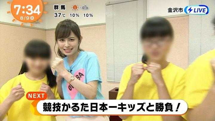 kujiakiko20170809_01.jpg