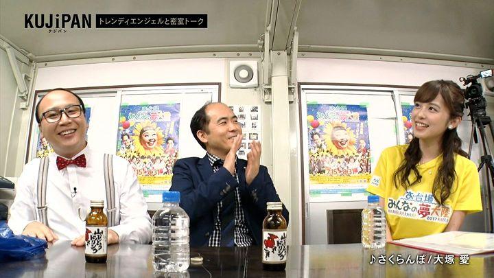 kujiakiko20170809_27.jpg